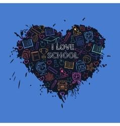 I love school heart vector image vector image