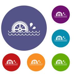 Waterwheel icons set vector