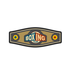 Boxing championship belt award for boxer sport vector
