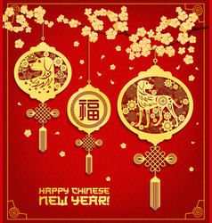 Chinese new year lantern and zodiac dog ornament vector