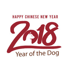 Happy chinese new year 2018 year of the dog white vector