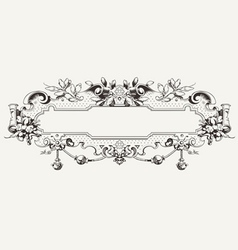 High Ornate Horizontal Frame vector image