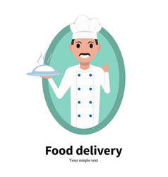 icon cartoon portrait male chef cook vector image vector image