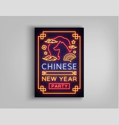 chinese new year 2018 party poster design vector image