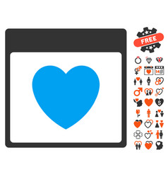 Favourite heart calendar page icon with valentine vector