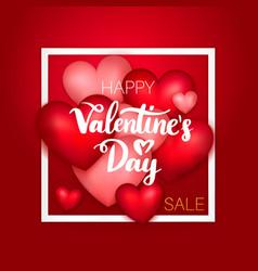 Happy valentines day sale vector