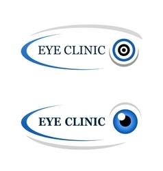 Eye clinic icon vector