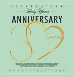 30 years Anniversary background vector image
