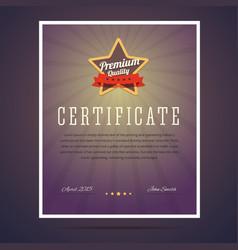 Premium quality certificate vector image