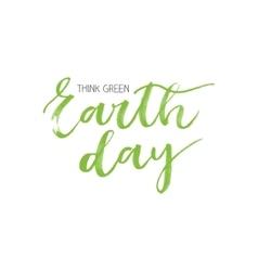 Earth day motivational card vector