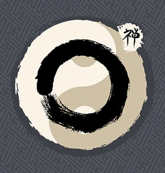 Traditional zen circle enso vector