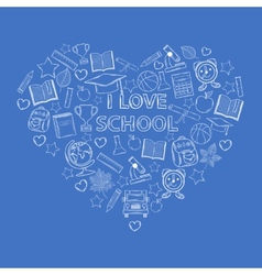 I love school heart vector