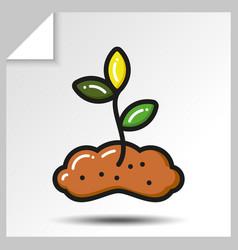 Gardening tools 7 vector