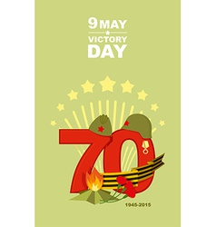 Victory Day card 9 May Salute Congratulation card vector image