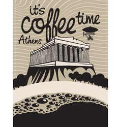 coffee athens vector image vector image