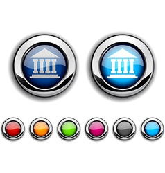 Exchange button vector