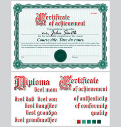 green certificate template guilloche horizontal vector image
