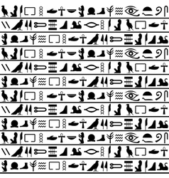 Ancient egyptian seamless horizontal vector