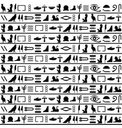 Ancient egyptian seamless horizontal vector