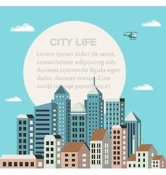 City flat vector