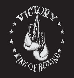 retro label with boxing gloves vector image