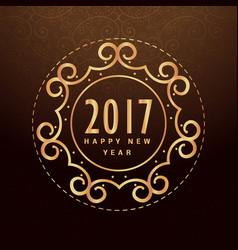 2017 golden frame design background vector