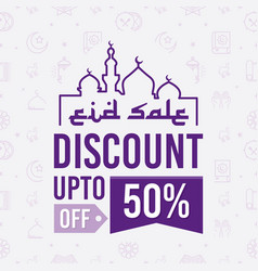 Creative eid sale poster vector