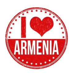 i love armenia stamp vector image vector image