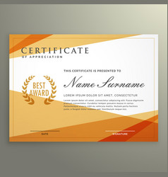 Geometric certificate design template vector