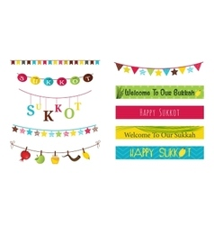 Colorful bunting and garlands for jewish holiday vector