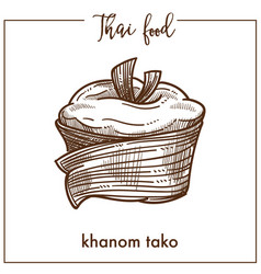 sweet delicious khanom tako from unusual thai food vector image