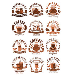icons coffeeshop of coffee cups or beans vector image