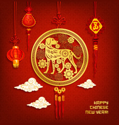 Chinese new year lantern and dog greeting card vector