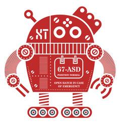 Rolling robot 2 vector