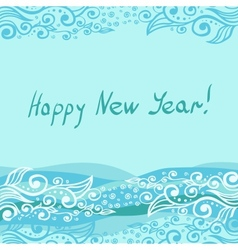 - Happy New Year 2014 vector image