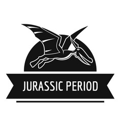 jurassic cute logo simple black style vector image