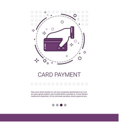 Online payment credit card service mobile vector