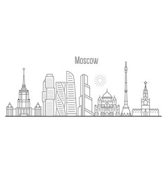 moscow city skyline - towers and landmarks vector image