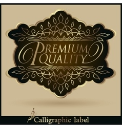 set of Labels Guaranteed Premium Quality vector image