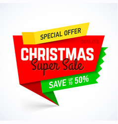 christmas super sale banner vector image vector image