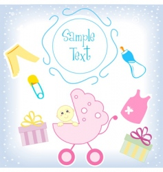kids card vector image vector image