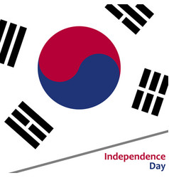 south korea independence day vector image
