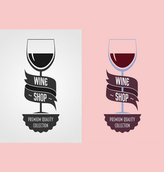 badge logo or label for wine winery or wine vector image