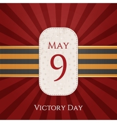 May 9 victory day white paper label vector
