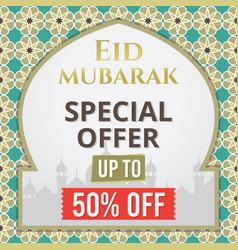 Banner for celebration of eid mubarak vector