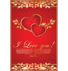 romantic red background with hearts vector image