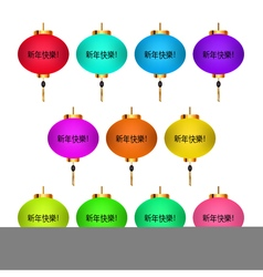 Set of colored chinese lanterns chinese new year vector