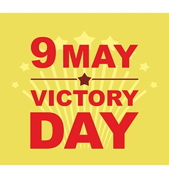 Victory day may 9 salute vector