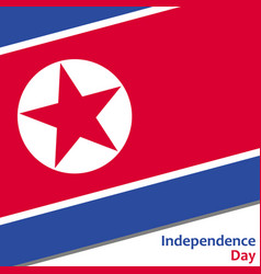 North korea independence day vector