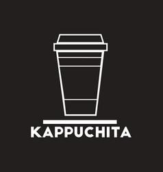 White icon on black background kappuchita vector